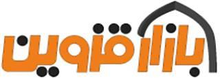 فروشگاه اینترنتی بازار قزوین | بازاری آنلاین به وسعت قزوین